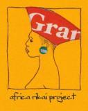 アフリカ理解プロジェクト ロゴ