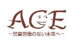ace_160