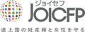 JOICFP-logoF-V