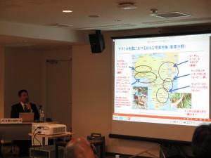 近藤光氏(ACE)のガーナ児童労働に関する講演