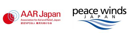 aar_pwj_logo