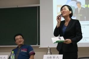 司会・ファシリテーターの高橋郁氏(ウォーターエイドジャパン事務局長)