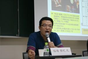 稲場雅紀氏(アフリカ日本協議会国際保健部門ディレクター)