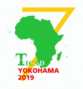 TICAD_7_Logo
