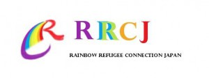 Rainbow refugee connection Japan